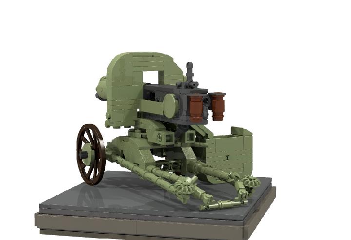 Как из лего сделать пулемет максим из