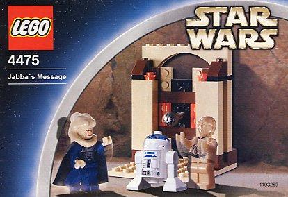 LEGO Minifig Headgear Head Top SW Bib Fortuna STAR WARS