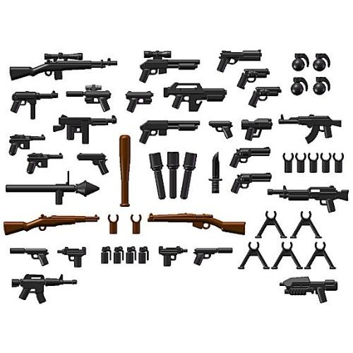 BrickArms_mega_pack