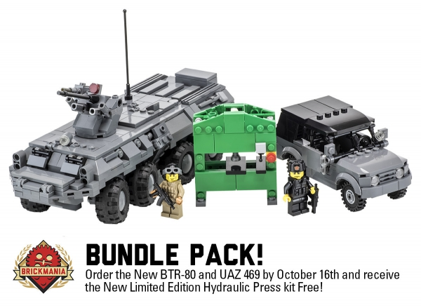 Brickmania_848bundle