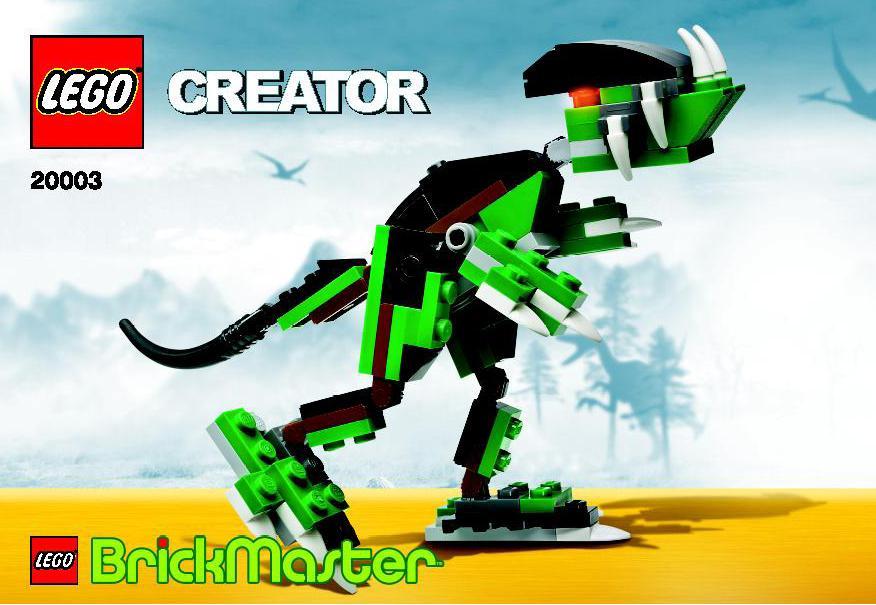 Игры для мальчиков Лего Сити играть онлайн бесплатно 5