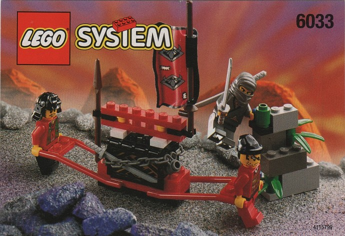 LEGO TRAIN Red Hinge gate 2873 sets 4543 4564 2126 4549 4552 6668 ...